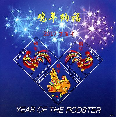 Ghana 2017 MNH Year of Rooster 3v M/S I Chinese Lunar New Year Stamps