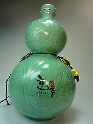 Green  Porcelain Double Gourd Bottle/Vases. Empty 375 ML  Korean Liquour Hanju