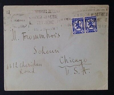 1936 Bulgaria Cover ties 2 x 50St Lion of Bulgaria stamps to Chicago USA