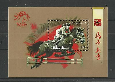 Malaysia 2014 Year Of Horse Gold Background M-Sheet Sg,ms2004 U/m N/h Lot 2024A