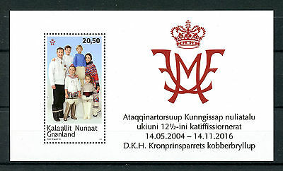 Greenland 2016 MNH Royal Crown Prince Couple Copper Wedding 1v MS Royalty Stamps
