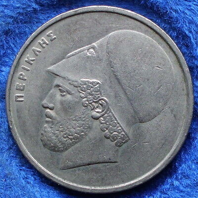 """GREECE - 20 Drachmes """"Pericles"""" 1982 KM# 133 - Edelweiss Coins"""