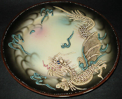 "DRAGON WARE DECORATIVE CERAMIC PLATE 7.5"" Vintage Made in Japan Satsuma Moriage"