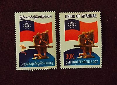 Myanmar Burma 55th Independence Day Commemoratives MNH