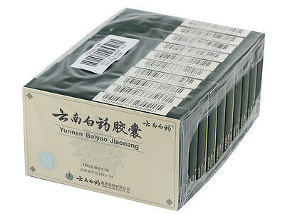10 boxes Yunnan Baiyao Capsules (16 Capsules/ box ) Free Shipping Lowest Price
