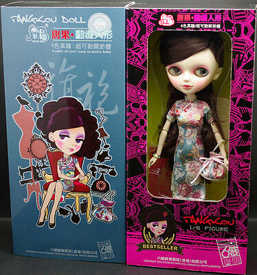 Tangkou Doll Chinese Girl Bds09 Limited Edition