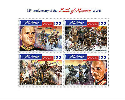 Maldives 2016 MNH WWII Battle of Moscow 75th Anniv 4v M/S World War II Stamps