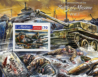 Maldives 2016 MNH WWII Battle of Moscow 75th 1v S/S Tanks World War II Stamps