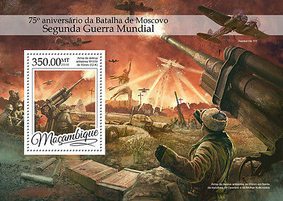 Mozambique 2016 MNH WWII Battle of Moscow 75th 1v S/S Aviation Military Stamps