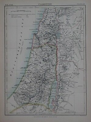 Original 1885 Johnston Map PALESTINE Jerusalem Jaffa Roman Roads Galilee Samaria
