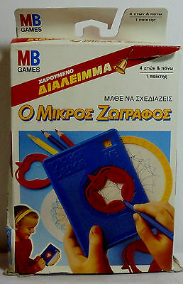 El Greco Hasbro Mb Vtg 1991 Dial A Design Greek Board Game Mip Unused Contents