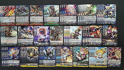 Cardfight Vanguard Gear Chronicle Complete 50 Card Deck - Tiger & Chronotiger