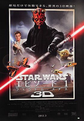 Star Wars 1 Revenge of the Sith 3D 2012 Japanese Chirashi Mini Movie Poster B5