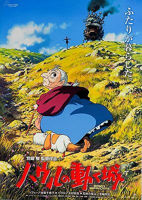 Howl's Moving Castle 2004 Anime Ghibli Japanese Chirashi Mini Movie Poster B5