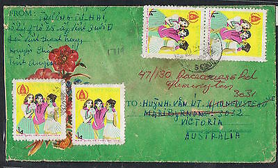 1981 all over illustrated airmail cover to Melb with 1d Childrens Day x 4 MS448