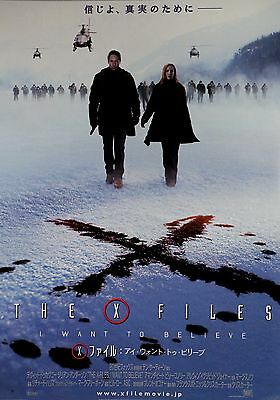 The X Files: I Want to Believe 2008 Japanese Chirashi Mini Movie Poster B5