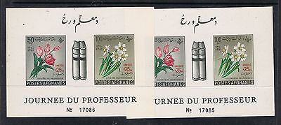 1961 'Journee du Professeur' imperf flowers mini sheet x 2 MUH NS365