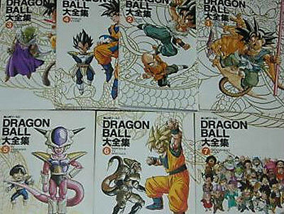 DRAGON BALL Complete Art Book #1~7 set book Hard cover
