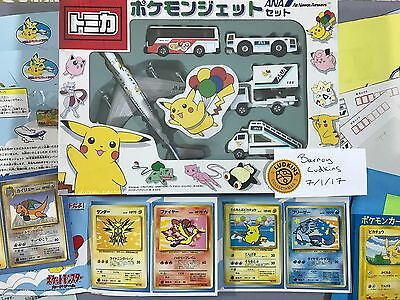 ULTIMATE Japanese ANA Pokemon Collection