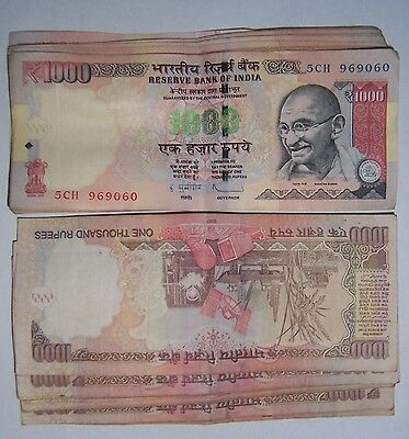 25,000 Indian Rupees 25x1000 Circulated India Canceled Currency. $374 value