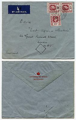 Mauritius Government House Envelope 1948 Crown Embossed Flap