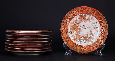 Set Of Eight Kutani Plates