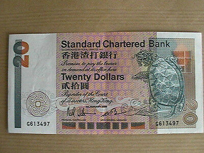 "1985 Hong Kong ""old Issue"", Standard Chartered_$20"