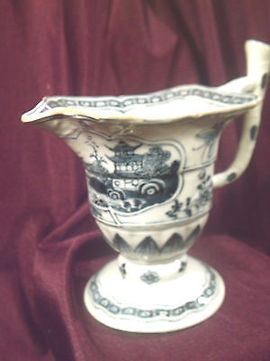 Rare  Antique Chinese Blue & White  Helmet Shaped Jug Early Pattern