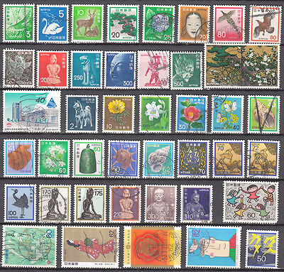 LOT 27    JAPAN X 42 diff from 1971-1995
