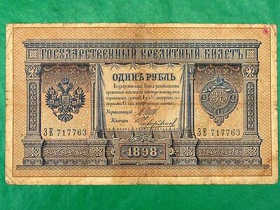 Russian 1 Rouble Banknote 1898 Quite Good Condition