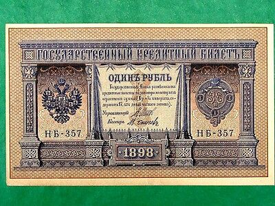 Russian 1 Rouble Banknote 1898 Very Good Condition
