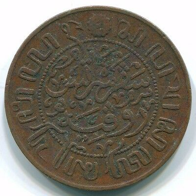 1929 Netherlands East Indies 1 Cent Copper Colonial Coin S10102