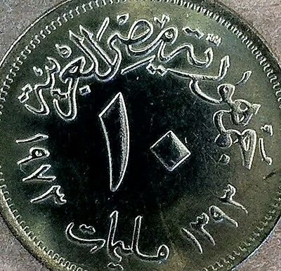 1973 10 Mils Egyptian Coin