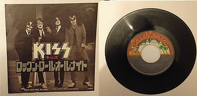KISS Rock And Roll All Night / Room Service Jet-2318 Japan Victor 45 7