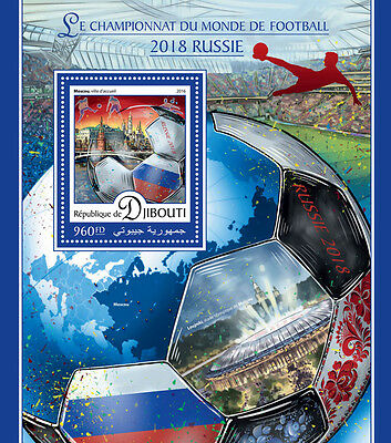 Djibouti 2016 MNH World Cup Football Russia 2018 1v S/S Soccer Sports Stamps