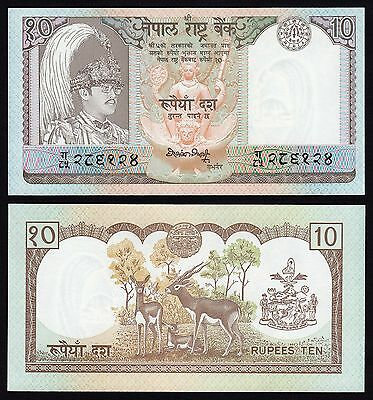 Nepal - 10 Rupees Banknote (1985-87) Pick 31a UNC   (16217