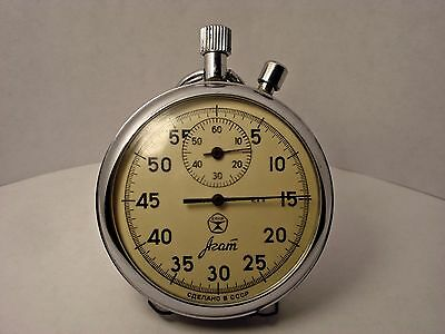 Vintage Ussr Stop Watch Agat.