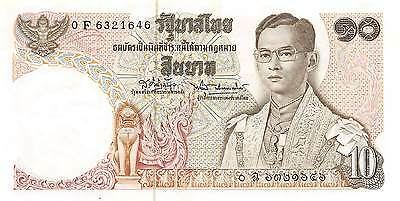 Thailand  10 Baht  ND. 1969  P 83a Series 0 F Sign. # 42 Circulated Banknote