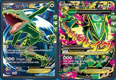 FA Mega Rayquaza-EX FULL ART PLAYSET for Pokemon TCG Online PTCGO (in-game)