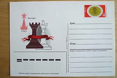 Russia Chess Card Moscow 1985