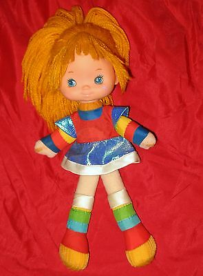 "Vintage 1983 RAINBOW BRITE 11"" Doll Hallmark Cards/Mattel Collectible 80's Toy"