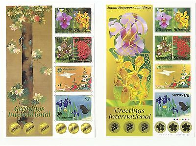 Singapore 2006 Japan Joint Issue (Flowers) 2 Souvenir Sheets Folder In Mint Mnh