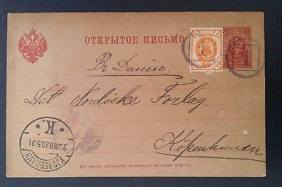 RARE 1901 Russia Postcard with pre-printed 3K & extra 1K stamp to Denmark