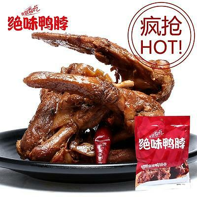 200g Jue Wei Spicy Duck Clavicle Chinese Food snacks vacuum packed 绝味麻辣卤鸭锁骨鸭架包邮