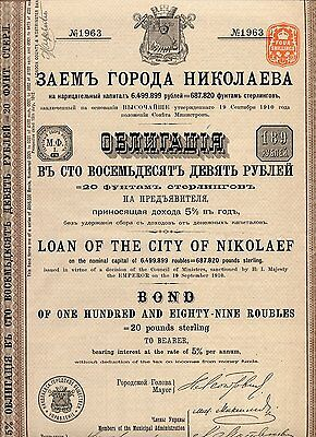 Russie / Russia / Loan Of The City Of Nikolaef 1912