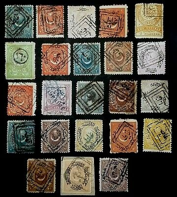 Ottoman Empire Turkey Turkish Classic Stamps Collection