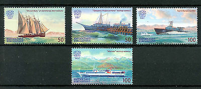 Kyrgyzstan KEP 2016 MNH Navigation on Lake Issyk-Kull 4v Set Ships Boats Stamps