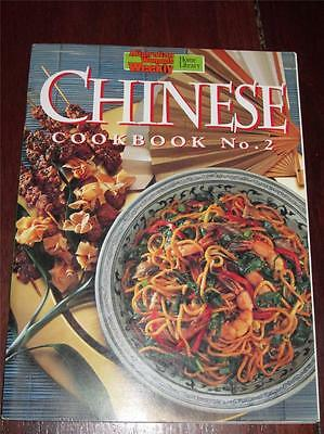 Womens Weekly Cookbook Cooking Recipes Chinese Cookbook No 2