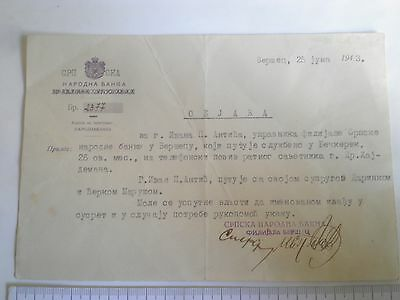 WWII 1943 BANK DOCUMENT statement SERBIA YUGOSLAVIA NATIONAL BANK  manager