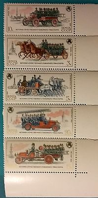Russia (USSR) 1984 MNH corner set stamps firefighters machines history